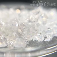 15-1 しきいろフリカレ 山荷葉色(透明)
