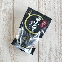 志賀商店の黒豆甘納豆(愛媛県)