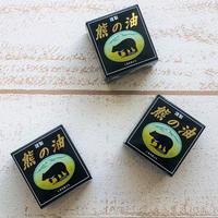 奥飛騨熊牧場の熊の油(岐阜県)