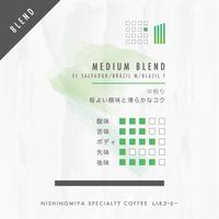 ミディアムブレンド/中煎り(100g)