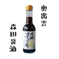 有機 ゆずぽん酢(奥出雲 森田醤油)250ml