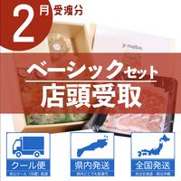 【2月到着分】1人前「熟成肉のしゃぶしゃぶ鍋セット」*2人前よりご注文を承っております。*カートに入れてから必要人数分をご指定ください。