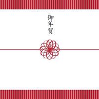 のし③御年賀(花結び)