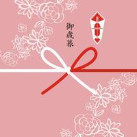 のし①御歳暮(ピンク花柄蝶結び)