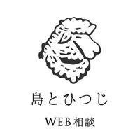オンライン相談(1h)