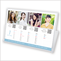 【名入れカレンダー200部】サロンスタイルB
