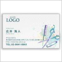 【デザイン名刺】ツール01