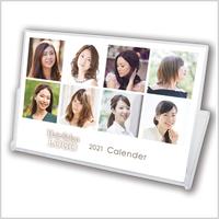 【名入れカレンダー200部】サロンスタイルC