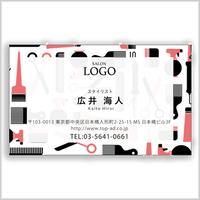 【デザイン名刺】ツール02