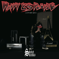 【CD】HAPPY どS PEOPLE / SHIN SUZUKI