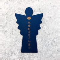 神宮寺美鏡式 人形代 弐 1セット10枚