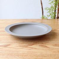 N▶400(エヌ・ヨンヒャク)  リム皿 7寸 グレー