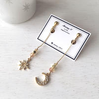 選べる金具 ★ Sparkling *Orange gold / Earrings
