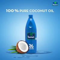 ココナッツオイル 【パラシュート】 COCONUT OIL 【PARACHUTE】 - 500ml