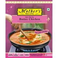バターチキン ミックス 【マザーズ レシピ】BUTTER CHICKEN MIX (बटर चिकन मिक्स)【Mother's  RECIPE】- 100g