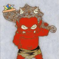 瀧下和之「桃太郎図 鬼に金棒。」27.3×16.1㎝