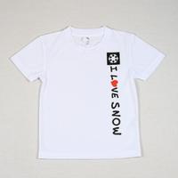 I LOVE SNOW Classic ドライキッズTシャツ(ホワイト)