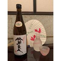 竹田美人 特別純米酒 大分県 *穂の花お引渡し商品*