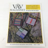 【古本】B183   VÄVMAGASINET NR3 1993 日本語訳付属 スウェーデンの手織り専門誌