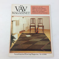 【古本】B161   VÄVMAGASINET NR4 1986 英語訳付 スウェーデンの手織り専門誌