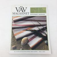 【古本】B155   VÄVMAGASINET NR 2 1993 日本語訳小冊子付 スウェーデンの手織り専門誌