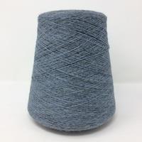 【糸】E0014  ウールモヘア 三葉トレーディング社 スモークブルー