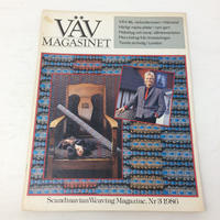 【古本】B179   VÄVMAGASINET NR3 1986 英語訳付属  スウェーデンの手織り専門誌