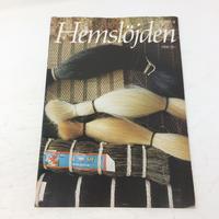 【古本】B190   Hemslöjden Magazine   1989/4