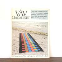 【古本】B173   VÄVMAGASINET NR2 1984 英語訳付属   スウェーデンの手織り専門誌
