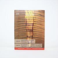 【古本】B2_143 Vav Magasinet VÄVMAGASINET NR3 2005 日本語訳冊子付