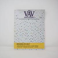 【古本】B2_124 Vav Magasinet VÄVMAGASINET NR2 2007 日本語訳小冊子付