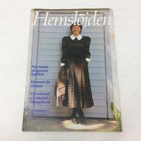 【古本】B188    Hemslöjden  Magazine  1985/4