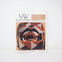 【古本】B2_262 Vav Magasinet VÄVMAGASINET NR4 1998 英訳小冊子付