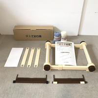 L057【USED】小型織機 卓上手織機 コンパクト織機 織幅20cm