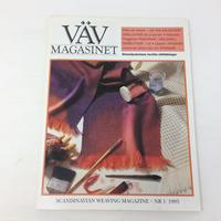 【古本】B158 VÄVMAGASINET NR1 1993 日本語訳付属   スウェーデンの手織り専門誌