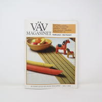 【古本】B2_260 Vav Magasinet VÄVMAGASINET NR2 1998 英訳小冊子付