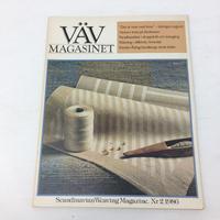 【古本】B170VÄVMAGASINET NR2 1986 英語訳付属   スウェーデンの手織り専門誌