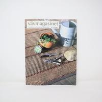 【古本】B2_268 Vav Magasinet VÄVMAGASINET NR2 2000   英訳小冊子付