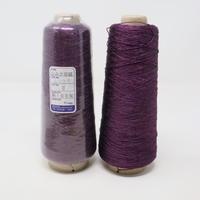 【糸】E037 絹糸 INOUE シルク極細 2本セット