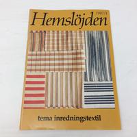 【古本】B204   Hemslöjden Magazine   1987/1