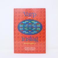 【古本】B2_40  Varp och Inslag  bindningslara 1 / Eriksson  Gustavsson  Lovallius