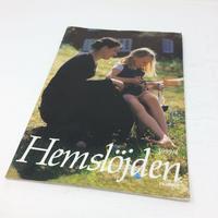 【古本】B063  Hemslöjden スウェーデン 雑誌 1999/4