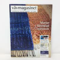 【古本】B264   Vav Magasinet VÄVMAGASINET NR1 2003