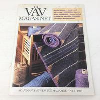 【古本】B186   VÄVMAGASINET NR1 1991 日本語訳付属  スウェーデンの手織り専門誌