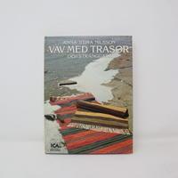 【古本】B3_026 Väv med Trasor och Stränggarn /Anna-Stina Nilsson /ICA-Förlaget