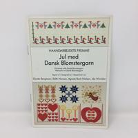 【古本】B223   Jul med Dansk Blomstergarn / Haandarbejdets Fremme  /  tegnet af Gerda Bengtsson m. fl.