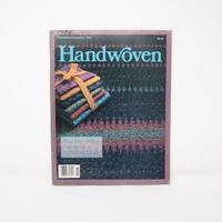 【古本】B2_166 HANDWOVEN November / December 1993
