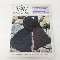 【古本】B181   VÄVMAGASINET NR4 1990 日本語訳付属   スウェーデンの手織り専門誌