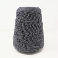 【糸】E052 三葉トレーディング社 カシミヤ4本撚   472  g(コーンの重さ込み)