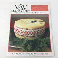 【古本】B180   VÄVMAGASINET NR4 1993 日本語訳付属   スウェーデンの手織り専門誌